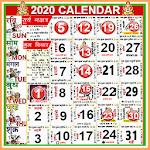 Cover Image of Download 2020 Calendar APK