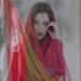 Afghan Photo Frame