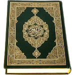 Download Al-Quran (Free) APK