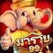 Slots (Maruay99 Casino) – Slots Casino Happy Fish