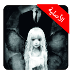 Download Download لعبة مريم الجزء الرابع (نسخة أصلية) APK For Android
