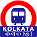 Kolkata Sub Urban Trains