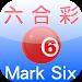 Download Mark Six Free APK