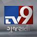 Download TV9 Gujarati APK