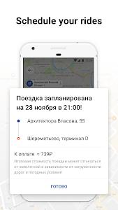 Download Citymobil Taxi APK