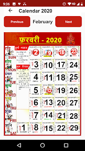 Download 2020 Calendar APK
