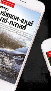 Download 4Wheels Magazine APK